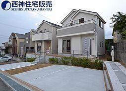 兵庫県明石市魚住町西岡1082-3