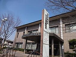 茨木市立水尾図...