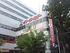 イトーヨーカドー 阿佐ヶ谷店