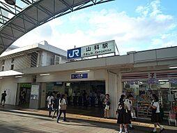 JR山科駅から...