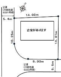 霞ヶ関東3丁目...