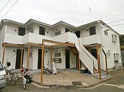 鶴見駅 1.2万円