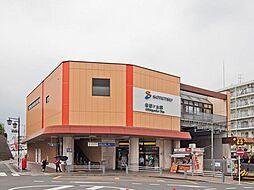 「希望ヶ丘」駅...