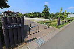 あさひ公園87...