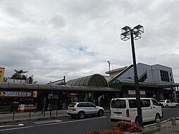 瀬田駅 約88...
