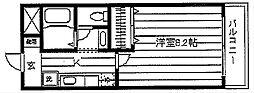 Arietta国立[4階]の間取り