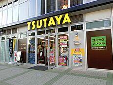 TSUTAYA 豊洲店(260m)