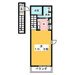 サン スクエア[2階]の間取り
