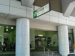 石川町駅です。