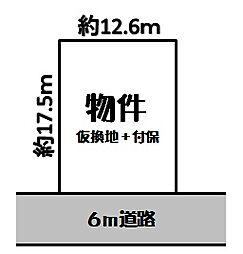 現況建物あり(...