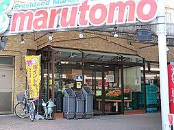 マルトモ小机店
