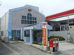 神戸森郵便局(...