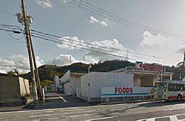 スーパーオークワ紀三井寺店まで2144m