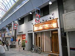 兵庫県神戸市灘区水道筋3丁目の賃貸マンションの外観