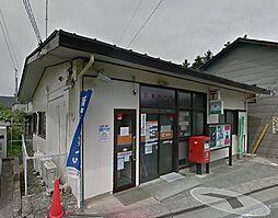日連郵便局(2...