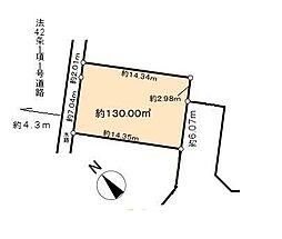町田市金井5丁目