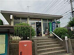 土浦天川郵便局...