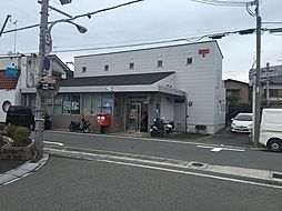 手平郵便局