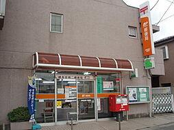 練馬田柄二郵便...