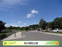 菊川運動公園(...