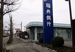 福井銀行 金沢...