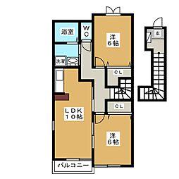 ア・ラモードメゾン藤塚 C[2階]の間取り