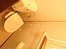 トイレ,1K,面積18.2m2,賃料3.0万円,JR千歳線 白石駅 徒歩6分,札幌市営東西線 白石駅 徒歩16分,北海道札幌市白石区本通3丁目北4番12号