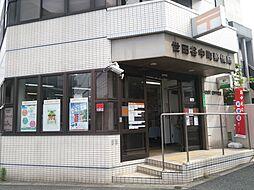 世田谷中町郵便...