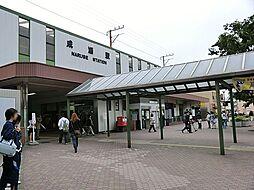 JR横浜線成瀬...
