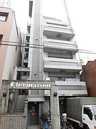 クレメゾン[6階]の外観
