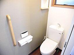 トイレはタカラ...