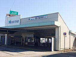 名古屋鉄道豊川...