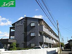 三重県四日市市小古曽東3丁目の賃貸マンションの外観