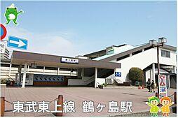鶴ヶ島駅(21...