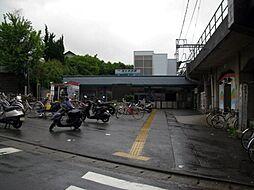 駅京急久里浜線...