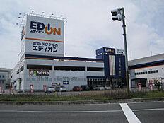 エディオン橿原店