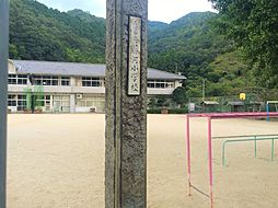 藤河小学校