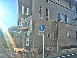 稲垣医院 徒歩...