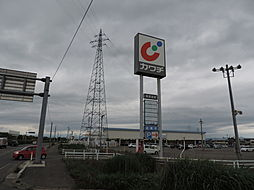 カワチ米沢北店...
