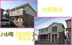 兵庫県姫路市広畑区早瀬町2丁目の賃貸アパートの外観