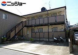 クレール垣戸[1階]の外観