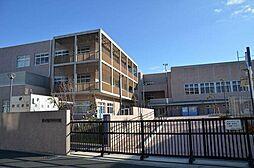 汐見台小学校