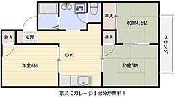 サンロイヤル[2階]の間取り