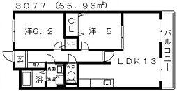 フォーゲル[1階]の間取り