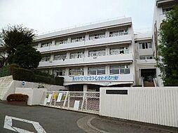 鶴巻中学校約1...