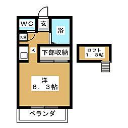 チョコ・ハウス[2階]の間取り