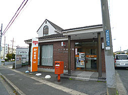 日立南高野郵便...