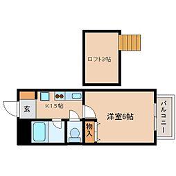 静岡県静岡市葵区山崎の賃貸アパートの間取り