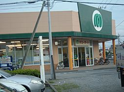 スーパー埼玉県...