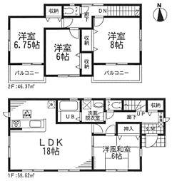 土地83坪、建...